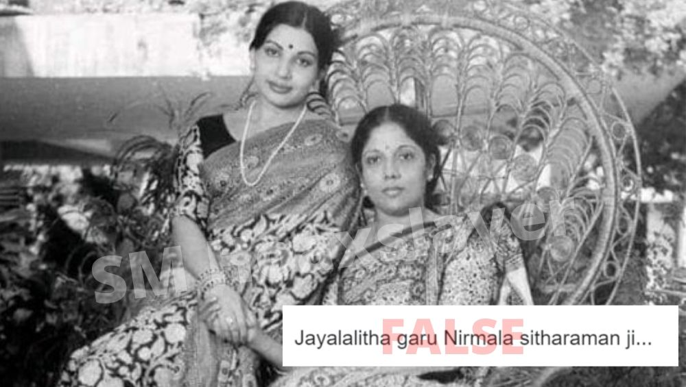 An old photo being shared with the claim it is of Jayalalitha and Nirmala Sitharaman is false.