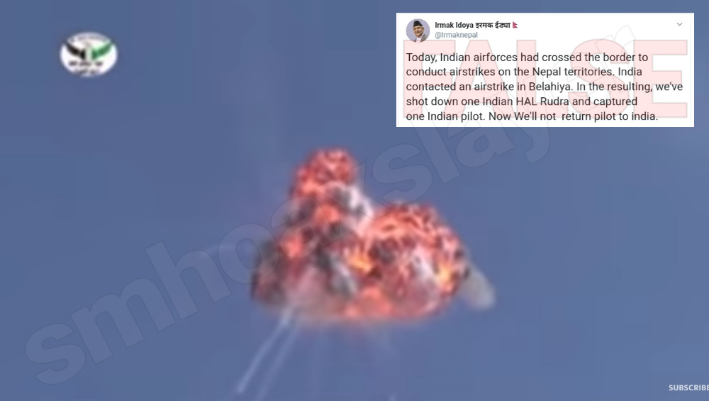 Indian Air force Helicopter wasn't shot down by Nepal as they claimed.