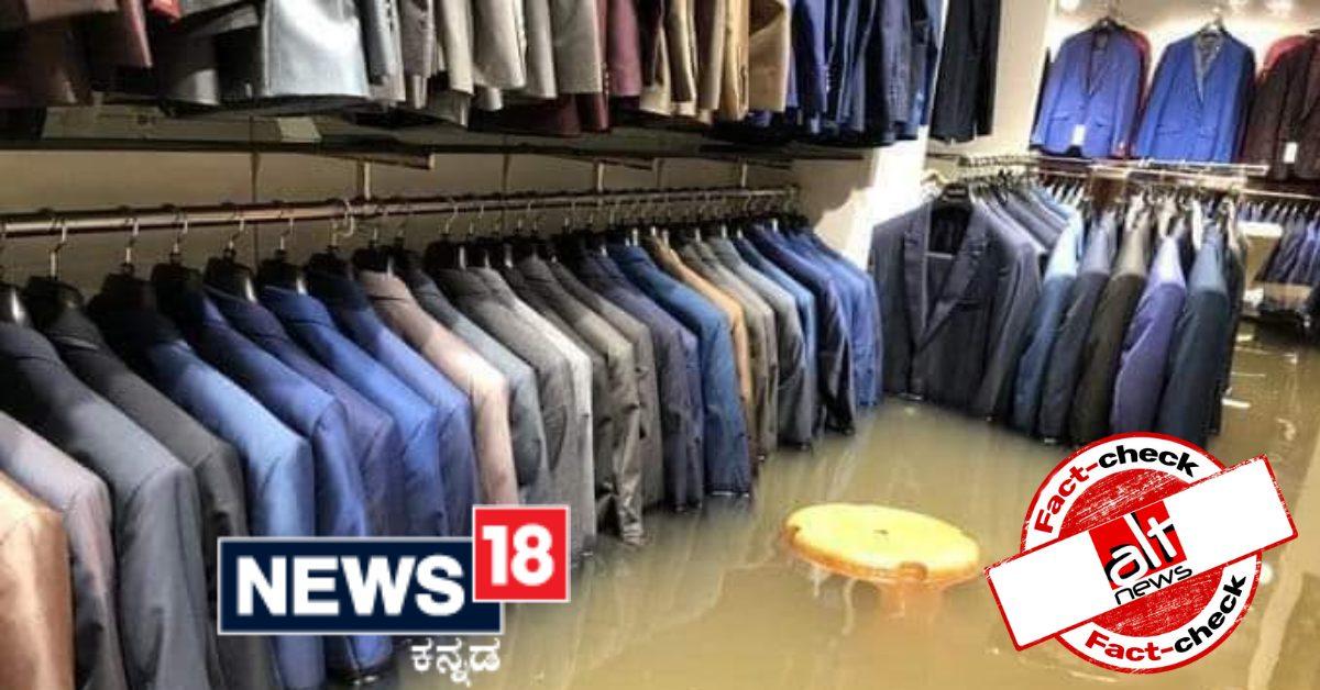 News18 Kannda uses 2019 image from Bihar floods as aftermath of recent Mumbai rains - Alt News