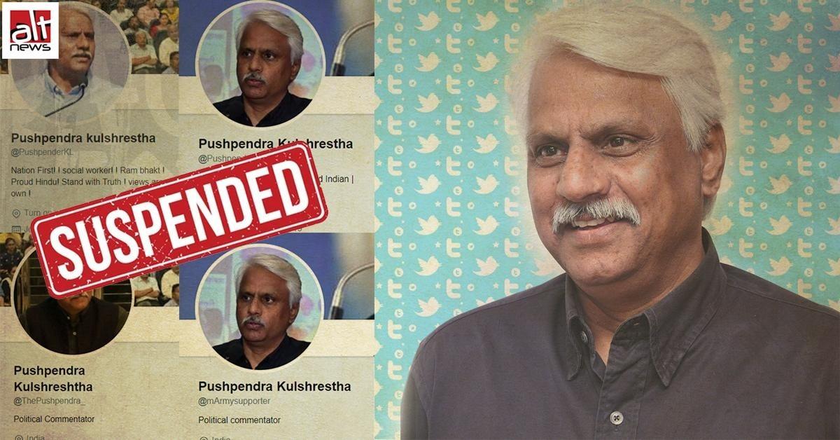 Alt News impact: Twitter suspends multiple imposter accounts in Pushpendra Kulshrestha's name - Alt News