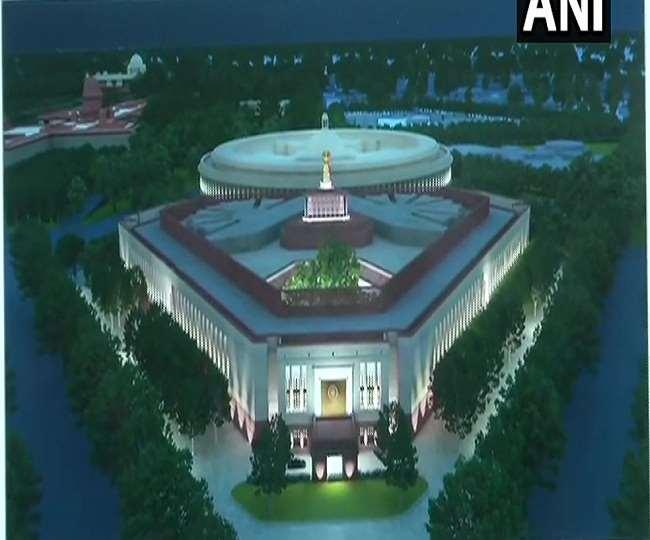 New Parliament Building : आज ही नहीं, भविष्य को भी ध्यान में रखकर बनाई जाएगी नई संसद, जानें क्या होगा इसमें खास