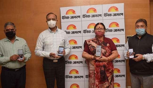 #Good News: महापौर ने लांच किया जागरण लोकल एप, मोबाइल पर पढि़ए कानपुर की खबरें