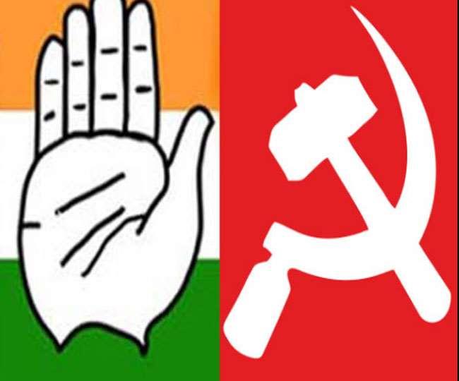 Bengal Assembly Elections: बंगाल में 2021 विधानसभा चुनाव को लेकर बड़ा फैसला- साथ मिलकर चुनाव लड़ेंगे लेफ्ट और कांग्रेस