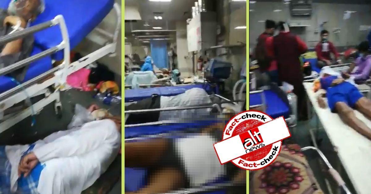 Video from Mumbai's KEM hospital shared as dead bodies piled up in Delhi hospital - Alt News