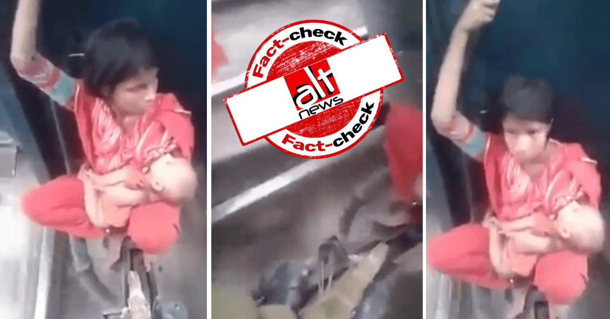Video of mother sitting between train carriages with infant is from Bangladesh - Alt News