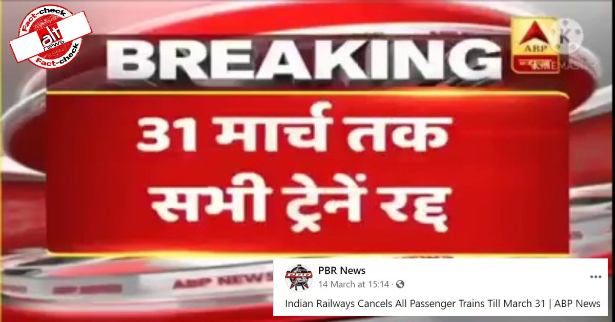 ABP News broadcast on trains cancelled due to COVID in 2020 viral as recent - Alt News