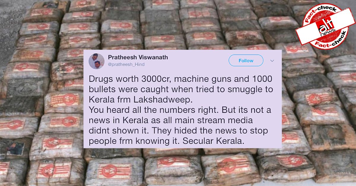 Did Indian Coast Guard intercept boats with narcotics and weapons headed to Kerala? - Alt News