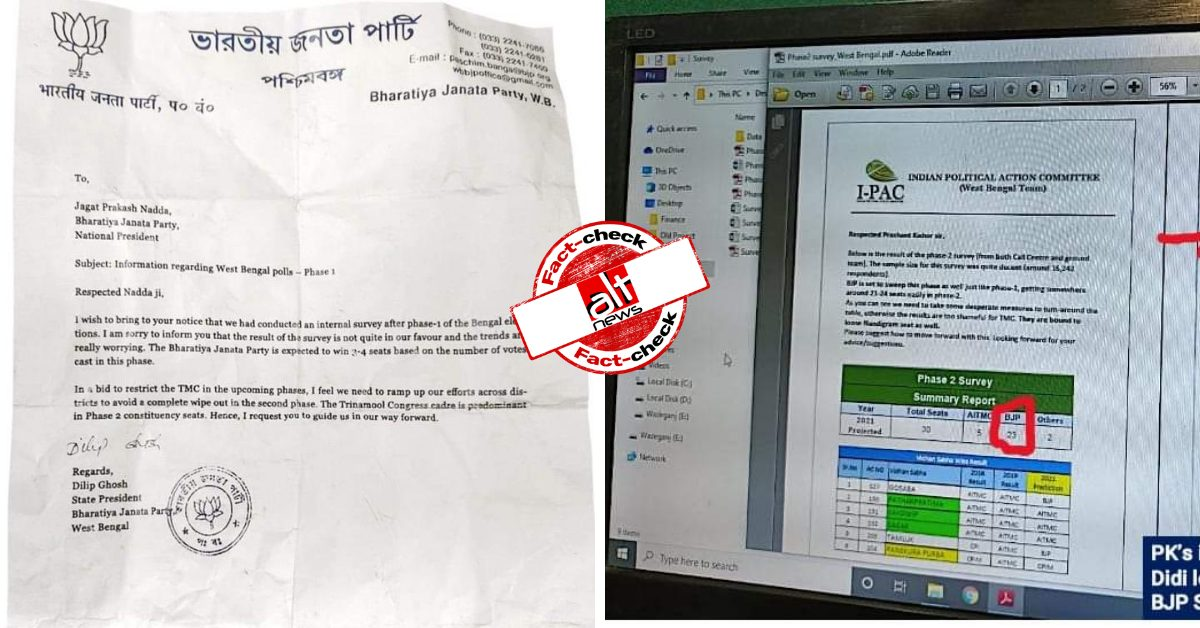 Bengal Elections: Fake 'surveys' claim unfavourable results for AITC and BJP - Alt News