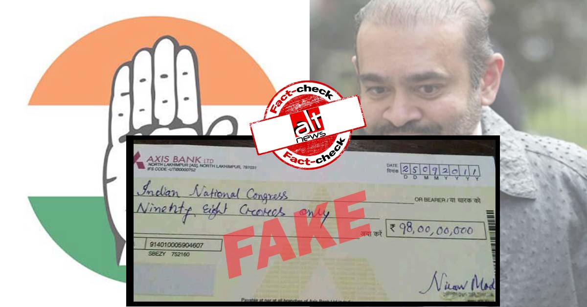 Image of morphed cheque viral as Nirav Modi gave Rs 98 crore to Congress - Alt News