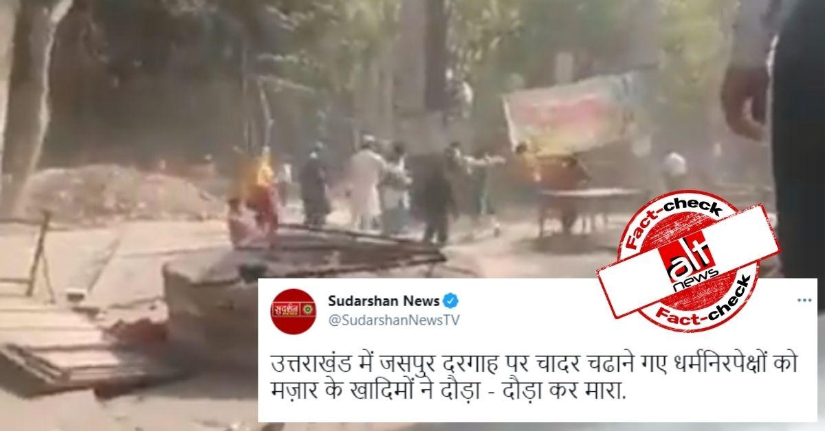Sudarshan News communalises clash between Muslim groups at Uttarakhand's Jaspur dargah - Alt News