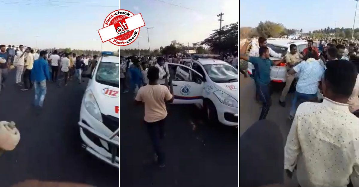 Fact-check: Were Mysore cops beaten for fining people for not wearing masks? - Alt News