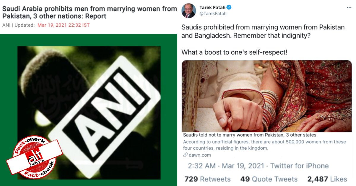 Led by ANI, news outlets publish 7-yo report on Saudi marriage laws as recent - Alt News