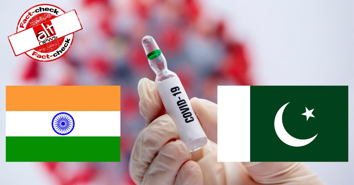 Is India supplying free COVID vaccines to Pakistan? - Alt News