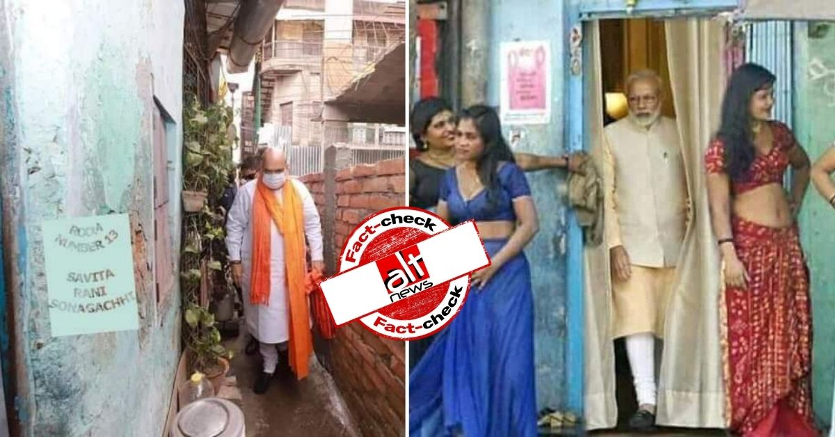 Morphed images show PM Modi and Amit Shah in Sonagachi - Alt News