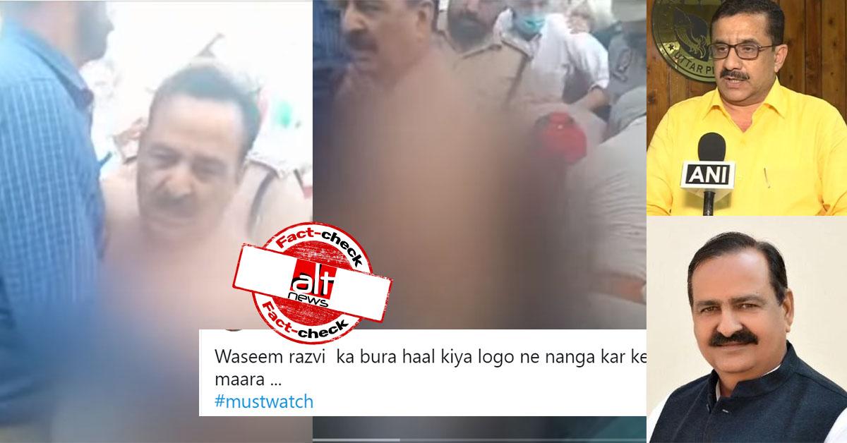 No, Wasim Rizvi wasn't beaten up for filing plea to remove 26 verses from Quran - Alt News