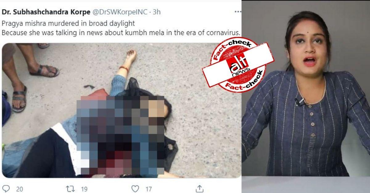 Rumour of journalist Pragya Mishra's murder is false - Alt News