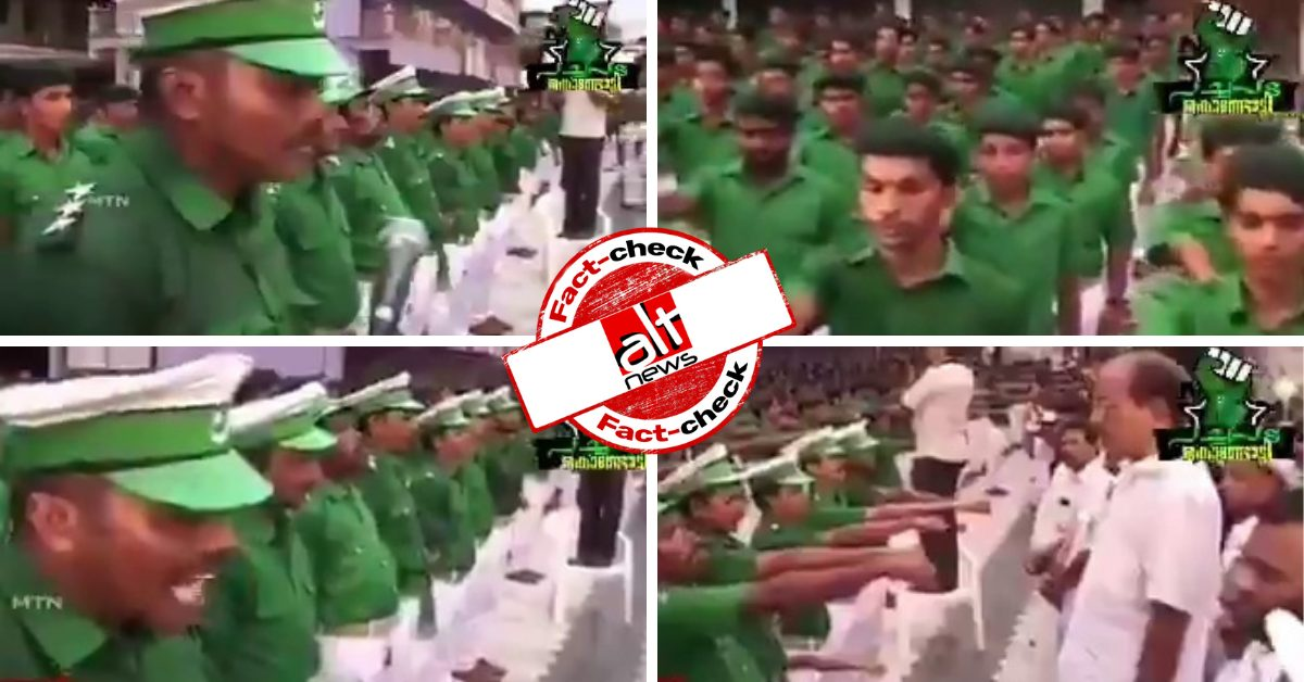 Old video falsely viral as 'United Malappuram' carved out of Kerala as separate Muslim nation - Alt News