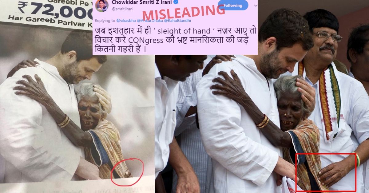 Mystery of the 'third hand' in Rahul Gandhi's image embracing elderly woman in INC ad - Alt News