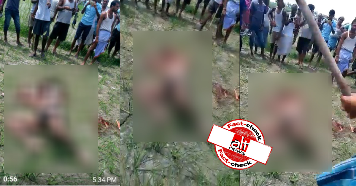 Old video from Bihar shared as Hindu man attacked by Muslims in West Bengal - Alt News