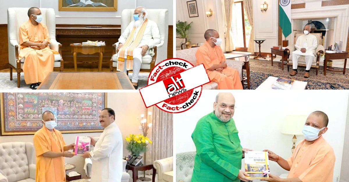 UP CM presents study incorrectly attributed to Harvard to PM Modi, Amit Shah, JP Nadda - Alt News