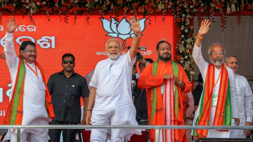पीएम नरेंद्र मोदी राजकोट से लड़ेंगे लोकसभा चुनाव?