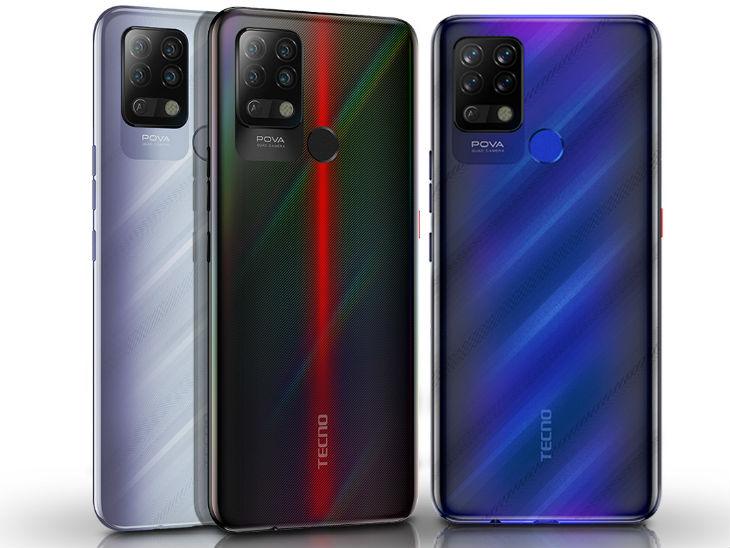 अपकमिंग अफोर्डेबल फोन: 4 दिसंबर को लॉन्च होगा टेक्नो पोवा स्मार्टफोन, 6.8 इंच का HD+ डिस्प्ले और 6000mAh बैटरी मिलेगी