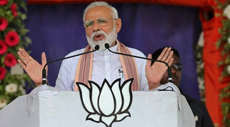Narendra Modi's remarks on India's nuclear capability 'highly unfortunate': Pakistan