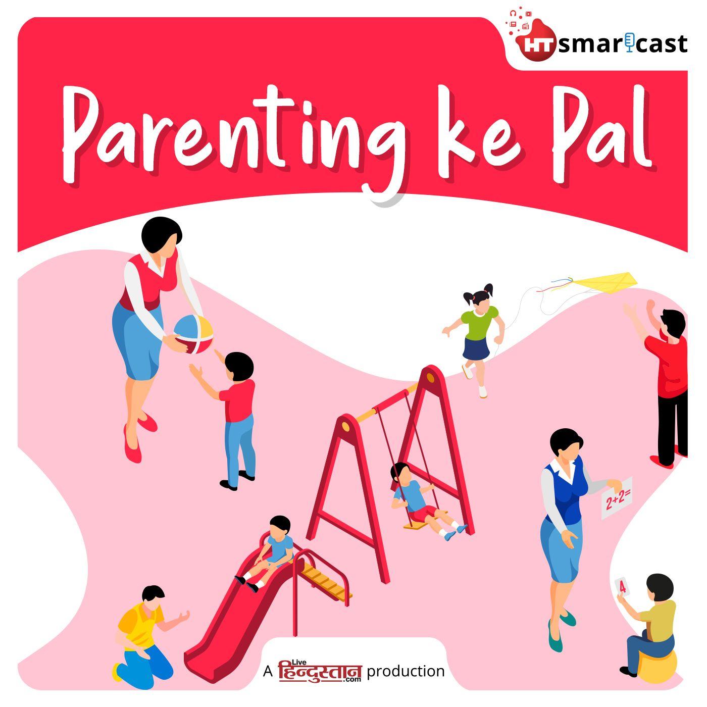 त्यौहारों में छिपी हुई पाजिटिविटी | Optimism | Festive season | Parenting Podcast: Listen to the Best त्यौहारों में छिपी हुई पाजिटिविटी | Optimism | Festive season | Parenting Audio and Shows Online | HTSmartcast