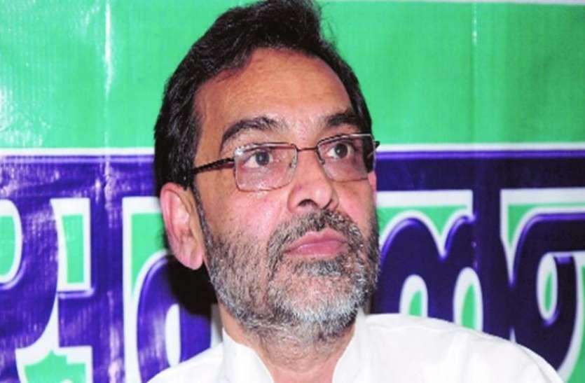एनडीए में बगावत, रालोसपा ने की अकेले चुनाव लड़ने की घोषणा, प्रत्याशी घोषित