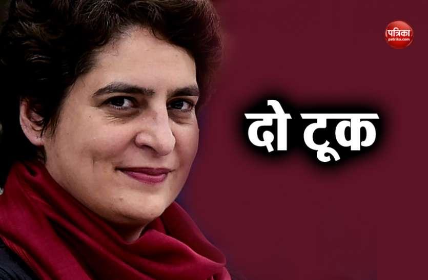 प्रियंका गांधी बोलीं, पार्टी को कमजोर करने वाले नेताओं को दिखाया जा सकता है बाहर का रास्ता