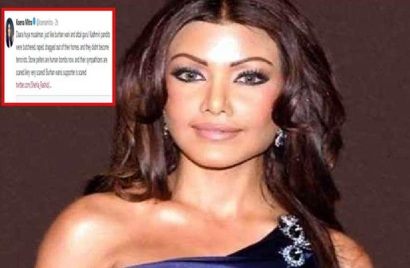 पुलवामा अटैक के बाद इस अभिनेत्री ने सोशल मीडिया पर निकाली भड़ास, कहा-उनकी पत्नियों-बच्चियों का दिनदहाड़े...