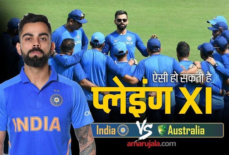 टीम इंडिया के लिए सम्मान की लड़ाई, कई बदलावों के साथ इन 11 खिलाड़ियों पर लगा सकती है दांव