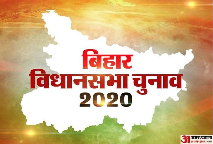 Bihar Election 2020: लालू के गढ़ में तेजस्वी की राह आसान नहीं, राघोपुर में भाजपा के 'जाइंट किलर' सतीश कुमार से मुकाबला