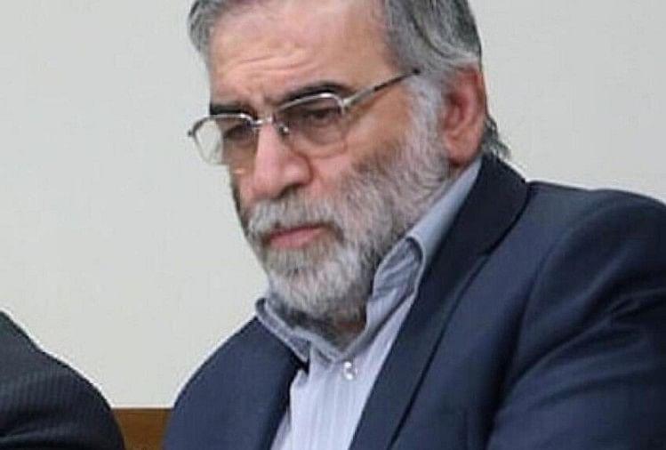 ईरान के शीर्ष परमाणु वैज्ञानिक मोहसिन फाखरीजादेह की आतंकवादियों ने की हत्या