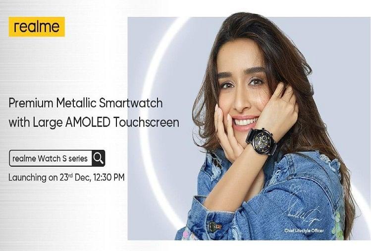 Realme Watch S Pro: 23 दिसंबर को भारत आ रही है रियलमी की दमदार स्मार्टवॉच