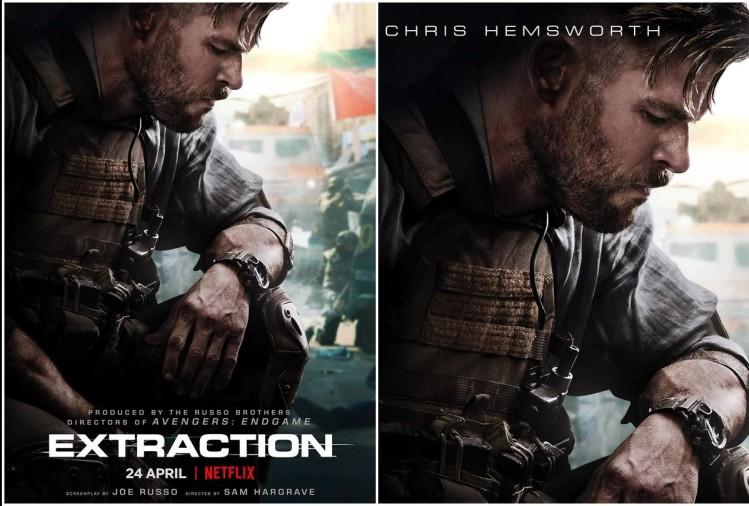 Extraction Trailer Review: नेटफ्लिक्स के नक्शे पर आया भारत का अंडरवर्ल्ड, 'थॉर' ने ऐसे मचाई तबाही